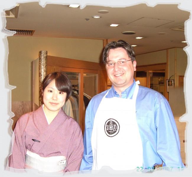 Włodzimierz Cieślar JAPONIA 2007